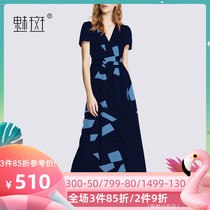 Glamor spot V-neck stitching hit color dress summer 2019 new long temperament casual skirt female summer a word dress