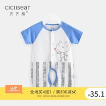 Qi Qi bear summer male and female baby cartoon frog printing short-sleeved Siamese baby cotton open crotch climbing clothes