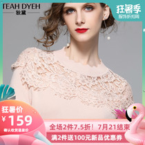 Di Dai 2019 summer new style lace hook flower hollow Pink Ice Silk sweater short-sleeved T-Shirt Shirt female
