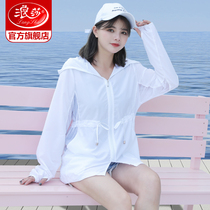 Langsha sun protection clothing female coat fashion 2019 new summer thin section white long paragraph wild loose UV