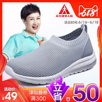 Foot health elderly flat shoes thin section net shoes female breathable mesh eyes summer old lady granny shoes lazy shoes