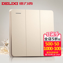 Delixi switch socket champagne gold flat plate three open single control switch 86 household power supply wall panel