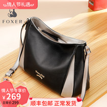 Gold Fox middle-aged mother leather female bag 2019 new soft leather leather simple shoulder messenger bag