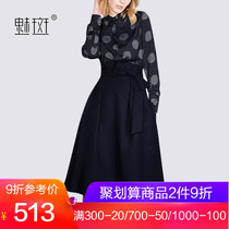 Glamor spot fashion goddess fan set waist skirt two sets of striped shirt female Air Force fan two sets