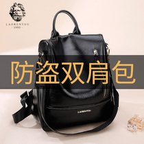 Old man head leather shoulder bag woman 2019 new fashion casual Large capacity schoolbag female cowhide anti-theft backpack female