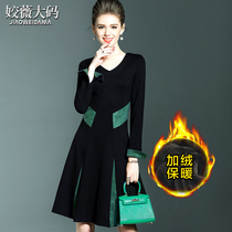 Large size Spring female fat mm2018 new plus cashmere women were thin long sleeve fat sister black dress long section