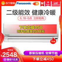 Panasonic Panasonic Large 1.5 fixed-speed heating and heating room air conditioning CS-TA13KN2 CU-TA13KN2