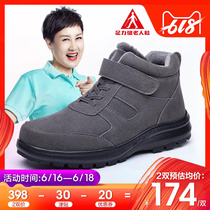 Foot strength elderly shoes men winter plus cashmere warm Father high to help Snow wool boots non-slip elderly sports shoes