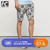 Special] men's casual shorts male retro print pants summer trend beach pants pants 5607