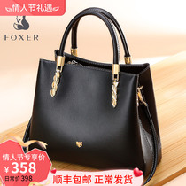 Autumn and winter models black ladies handbag 2019 new fashion casual leather atmospheric large-capacity shoulder messenger bag