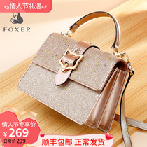Gold Fox ladies handbag female 2019 new tide Korean fashion atmosphere wild sequins shoulder messenger bag