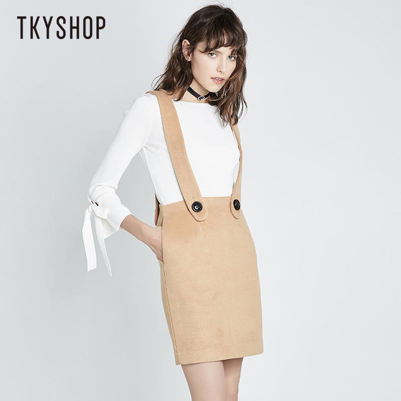 TKY SHOP2016秋冬新款装中长款A字打底吊带背带裙