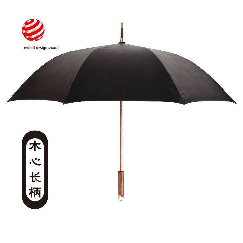 天开谷雨木心长柄伞 防晒伞防晒防紫外线晴雨两用遮阳伞七夕礼物