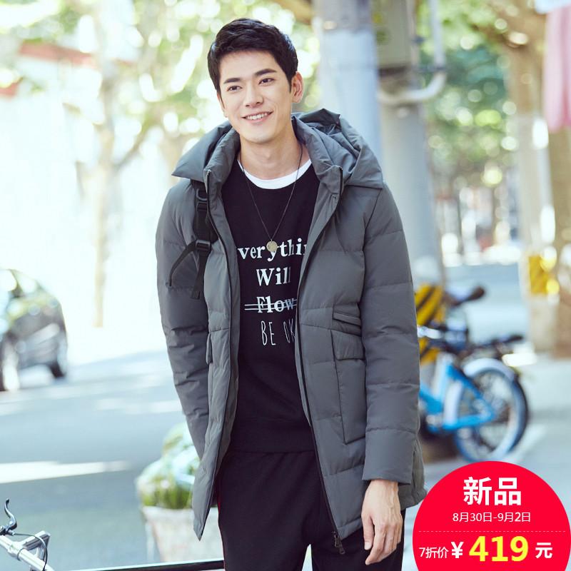 高梵2017冬季新款时尚立领中长款羽绒服男 潮流韩版加厚保暖外套