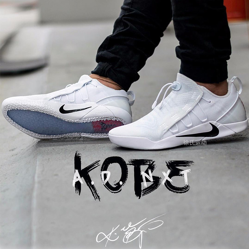Nike KOBE A.D. NXT秋季科比12精英男子运动篮球鞋882049-100/007