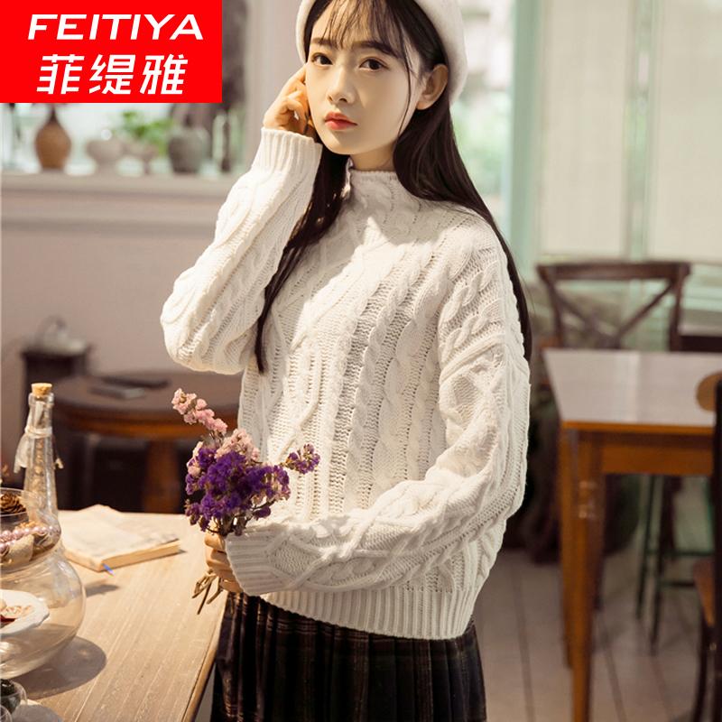 韩版高领针织女衫2017春秋季新款女装韩版宽松可爱软妹毛衣女甜美