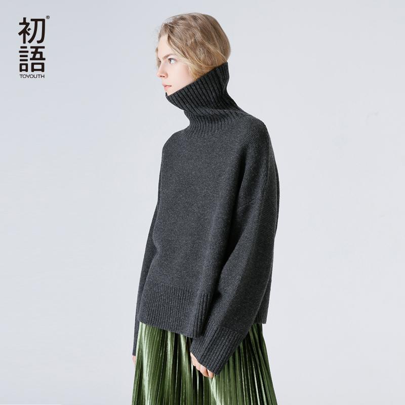 8月21日上新]100扫雷红包群秋季新款 高领竖纹肌理拼接宽松毛衣
