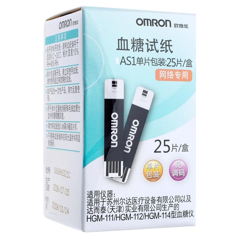 欧姆龙血糖仪AS1用于HGM-111/112/114血糖测试仪家用血糖试纸25片