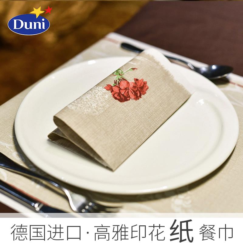 duni旗舰店|无论何时,只要您提供食物和饮品,我们就配合您的方式来为品美食