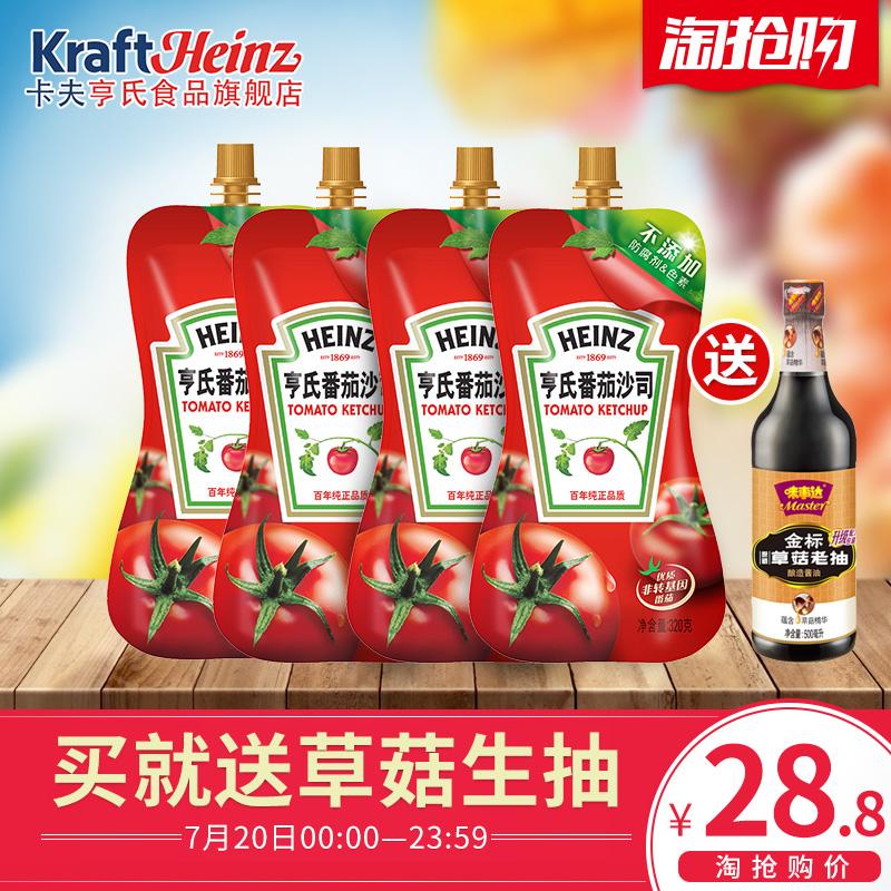 卡夫亨氏食品旗舰店|#淘抢购#快来抢购啦!买就送酱油送番茄酱!更多优惠可以进店查看