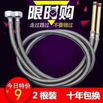 Water pipe tip pipe stainless steel fitting kitchen into water stainless steel tap hose into the fitting seifrom hot and cold