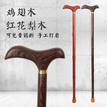 Solid wood old man crutch leading old man with cane stick stick wooden send grandpa send grandma strong stick