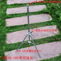 4 6 min Sprinkler grouting Bracket irrigation Bracket Tripod