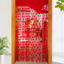 Red Hi word curtain wedding romantic love shaped curtain partition curtain wedding supplies decorative rain wire curtain