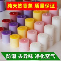 Buy three get one Classic classic candle aromatherapy smokeless romantic confession birthday wedding home candle