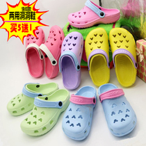 Summer plastic dual-use sandals big head couple men and women nurses hole shoes non-slip mesh Hollow Beach Sandals