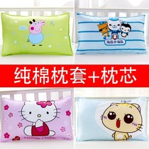 Childrens pillow universal girls four seasons cotton pupils cute summer cool detachable child package