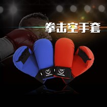 Karate competition gloves karate half finger gloves karate boxing gloves