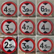 High limit sign road signs traffic signs limited width custom traffic reflective aluminum signs