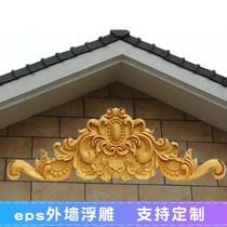 Finished eps foam line Villa exterior decoration European-style Roman column beams care cement sandstone relief mountain flowers