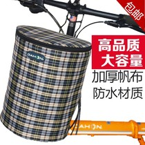 Folding bicycle basket basket with lid canvas waterproof millet skateboard electric car dish blue basket basket front frame