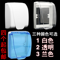 Type 86 splash-proof water box waterproof box waterproof cover splash-proof box switch socket cover white blue transparent color
