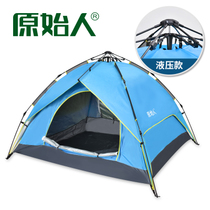 Primitive outdoor fully automatic tent 3-4 people camping tent double camping speed tent equipment