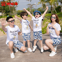 Parent-child loaded 2019 new tide summer four family three short-sleeved mother and daughter family loaded t-shirt cotton suit
