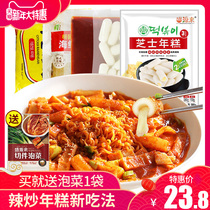 Korean spicy fried rice cake set sandwich cheese rice cake fish cake spicy ramen hot pot food combination