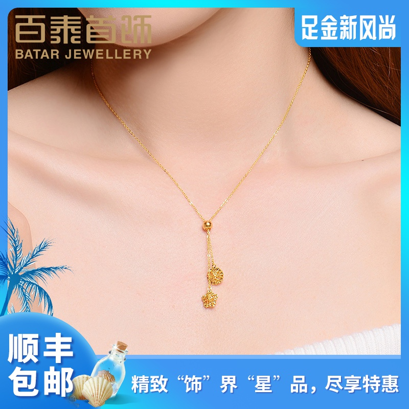 Natural Afghanistan White Jade Pine Tree Mountain Water Pendant Necklace Jewelry