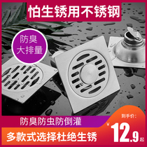 Floor drain deodorant stainless steel 304 toilet washing machine shower room core toilet sewer cover bathroom artifact