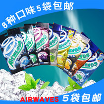 Hong Kong imports airwaves chewing gum Super mint flavor cool cool mint