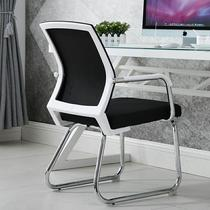 Computer chair Office Chair Home Conference Chair staff stool backrest simple seat lazy game mahjong chair