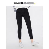 CacheCache high waist jeans female spring 2019 New straight thin wild bottoming pants tight pants female
