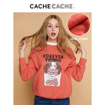 CacheCache loose sweater female tide ins2019 autumn and Winter new wild print fake two sets of clothes