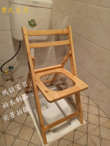 Solid wood elderly disabled pregnant women shitting on the toilet potty chair collapsible toilet home Cypress wooden stool