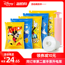 Baiyi special vacuum compression bag 11 sets of thickening storage bag extra large quilts season clothes finishing bag to send the pump