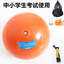 Test dedicated inflatable solid ball 2kg pupils 1kg training junior high school students male fitness 2 kg rubber shot