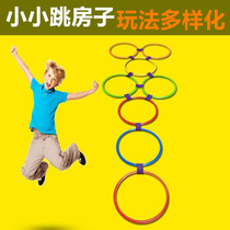 Kindergarten teaching aids childrens sensory system physical training equipment sports outdoor toys hopscotch jump circle jump lattice