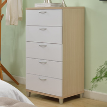 Space life simple modern five-drawer cabinet living room storage cabinet bedroom bedside cabinet drawer